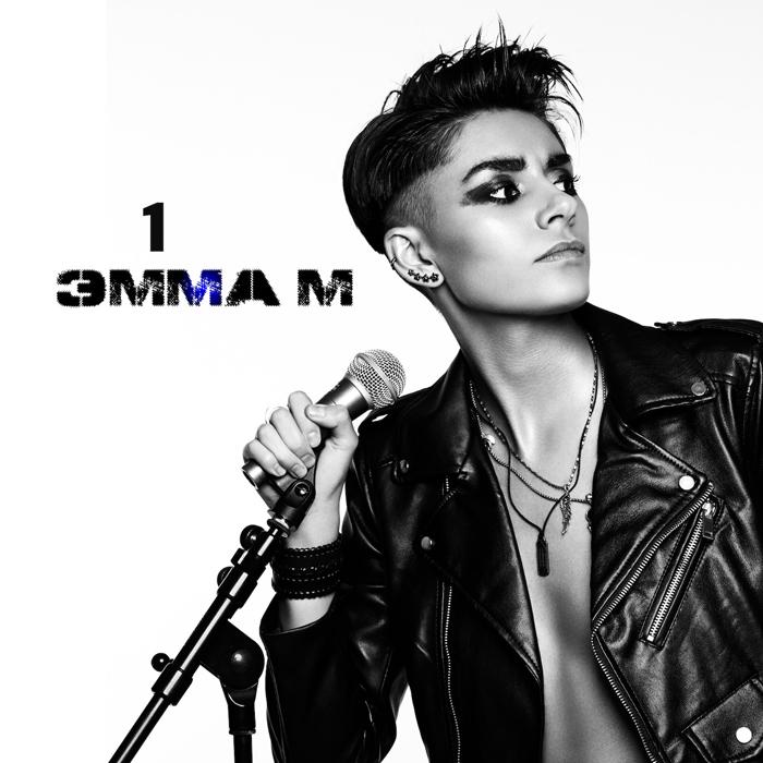 эмма-м-1