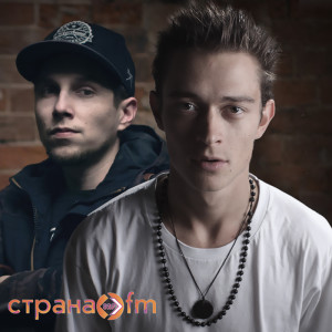 Toni Tonite feat Кравц