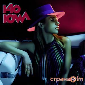 IOWA - 140