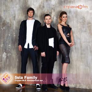 студия899_5sta_family