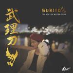 Burito – «Ты всегда ждешь меня»
