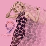 Полина Гагарина – «Танцуй со мной»