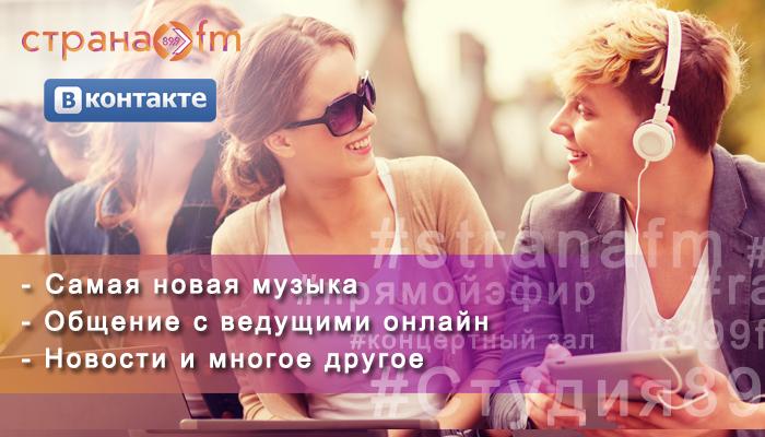 stranafm_vk-700