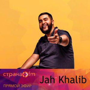 jah-khalib