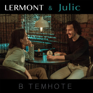 lermont-and-julic-v-temnote