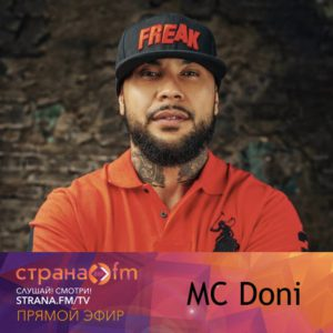 mc-doni