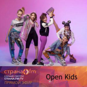 open-kids