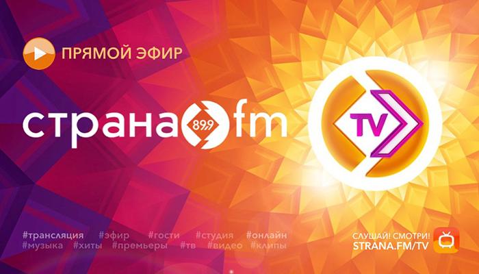 tv-banner
