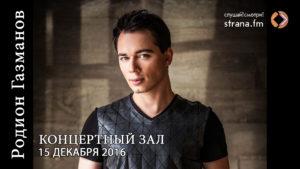 plashka-dlya-foto-4