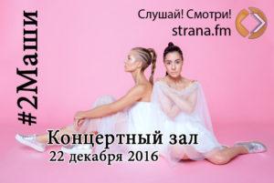plashka-dlya-foto3