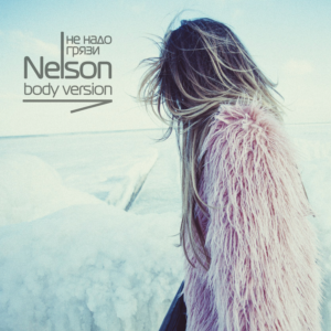 nelson_covers-nenado_body