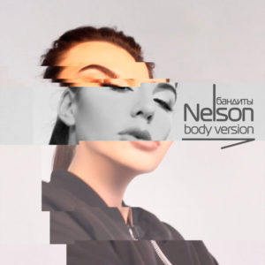 nelson_covers_body_ver2