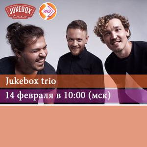 jukebox_170213
