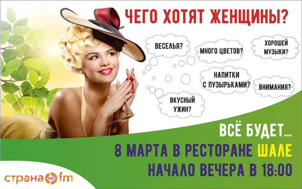 соц_сети