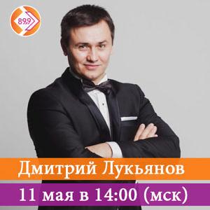 dmitry-lukyanov