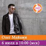 ОлегМайами_11