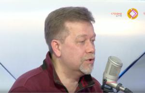 Александр Бобров. Эфир от 14 ноября