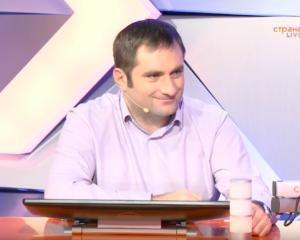 Ашот Григорьян. Эфир от 29 ноября