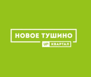 """""""Лучшее в стране"""": Олег Сакадин и Павел Николаев (ФСК «Лидер»)"""