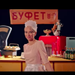 "L'One feat. Варвара Визбор ""Эхо"""